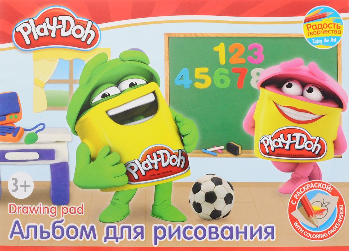 Play-Doh Альбом для рисования 20 листов цвет зеленыйPD5/2Альбом для рисования Play-Doh будет вдохновлять ребенка на творческий процесс. Альбом изготовлен из белоснежной бумаги с яркой обложкой из плотного картона, оформленной изображением веселых Додошек. Внутренний блок альбома состоит из 20 листов бумаги. Первые 2 листа в альбоме - раскраски. При необходимости ребенок может извлечь раскраски из альбома, не повредив его. Высокое качество бумаги позволяет рисовать в альбоме карандашами, фломастерами, акварельными и гуашевыми красками. Во время рисования совершенствуются ассоциативное, аналитическое и творческое мышление. Занимаясь изобразительным творчеством, малыш тренирует мелкую моторику рук, становится более усидчивым и спокойным.