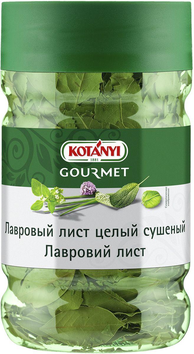 Kotanyi Лавровый лист целый сушеный, 75 г244611Лавровый лист Kotanyi отбирается вручную, бережно высушивается и упаковывается, сохраняя тонкий аромат и пряный вкус. Для приготовления пищи используются высушенные лавровые листья, так как они более ароматны. Страна происхождения: Турция.