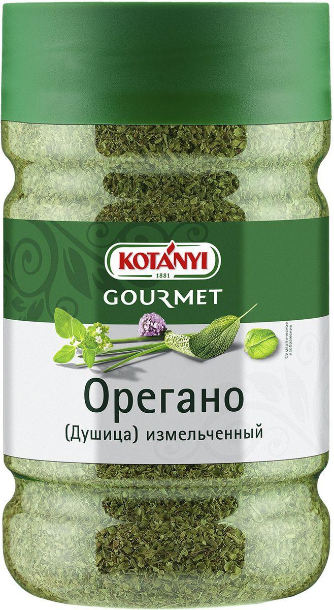 Kotanyi Орегано (душица) измельченный сушеный, 125 г245311Орегано (Душица) измельченный Информация о продукте: орегано обладает пряным, чуть терпким и горьковатым вкусом. Сушеный орегано имеет более интенсивный вкус и аромат, чем свежий, и его можно добавлять во время приготовления блюд. Применение: орегано – традиционная для итальянской кухни приправа. Его используют при приготовлении пиццы, блюд из рыбы и морепродуктов, дичи, сыра, овощей (в особенности кабачков и баклажанов). Может содержать следы глютеносодержащих злаков, яиц, сои, сельдерея, кунжута, орехов, молока (лактозы), горчицы. Хранить плотно закрытым в сухом месте.