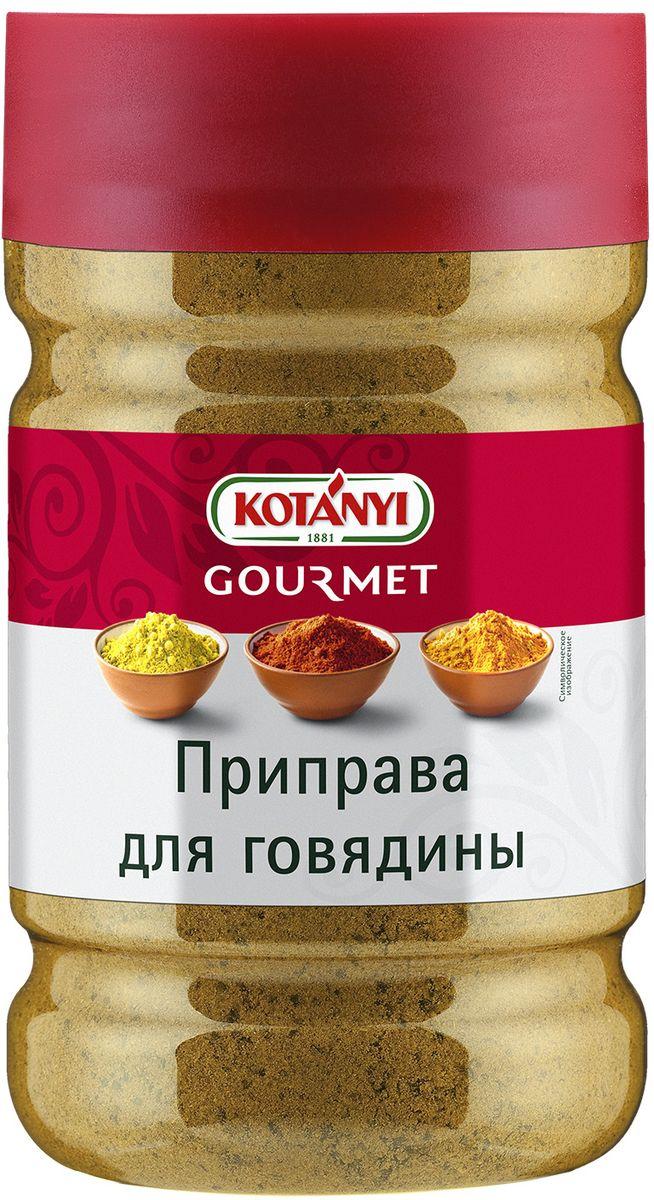 Kotanyi Для говядины, 1 кг247911Приправа для говядины Kotanyi – отлично сбалансированная смесь трав и специй, которая придает блюдам из говядины чудесный пряный, перечный аромат. Тщательно натрите мясо приправой и дайте ему пропитаться некоторое время. Применение: идеально подходит для приготовления стейков из говядины, а также для блюд из телятины, баранины и свинины. Пищевая ценность (содержание в 100 г продукта) энергетическая ценность 491 / 117 жиры 2,4 из них насыщенные жирные кислоты 0,3 углеводы 16 из них сахар 12 белки 4,8 соль 64,8 Может содержать следы глютеносодержащих злаков, яиц, кунжута, орехов, молока (лактозы). Хранить плотно закрытым в сухом месте.