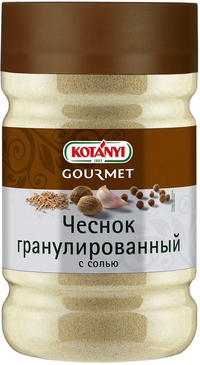 Kotanyi Чеснок гранулированный с солью, 800 г