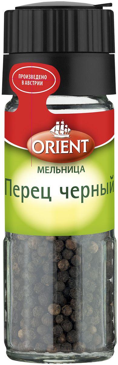 Orient Перец черный, 40 г430011Чёрный перец называют королём пряностей. Он не только вносит свой неповторимый аромат и острый насыщенный вкус в блюда, но также подчёркивает вкус других ингредиентов. Внимание! Уважаемые клиенты, приправа может содержать следы глютеносодержащих злаков, яиц, сои, сельдерея, кунжута, орехов, горчицы, молока (лактозы).
