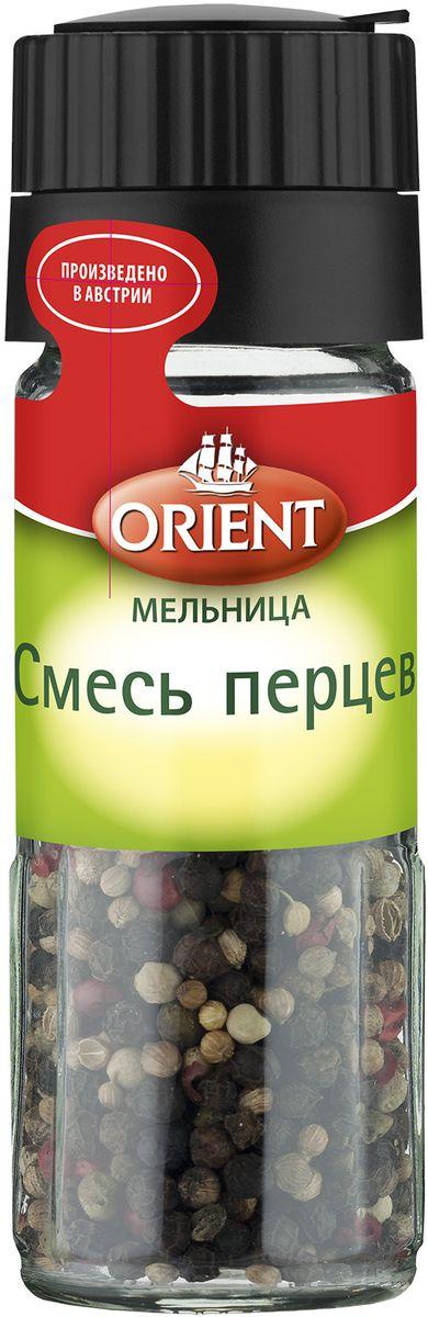 Orient Смесь перцев, 35 г430211Orient Смесь перцев идеально подходит к рыбе, салатам, супам, соусам и различным овощным блюдам. Внимание! Может содержать следы глютеносодержащих злаков, яиц, сои, сельдерея, кунжута, орехов, горчицы, молока (лактозы). Уважаемые клиенты! Обращаем ваше внимание, что полный перечень состава продукта представлен на дополнительном изображении.