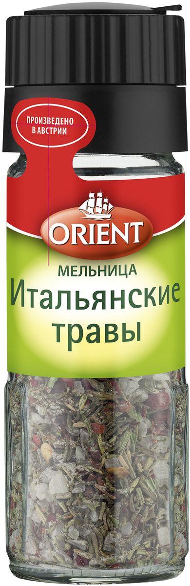 Orient Итальянские травы, 45 г