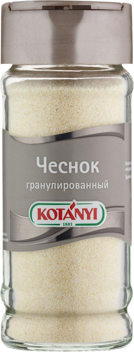 Kotanyi Чеснок гранулированный, 52 г