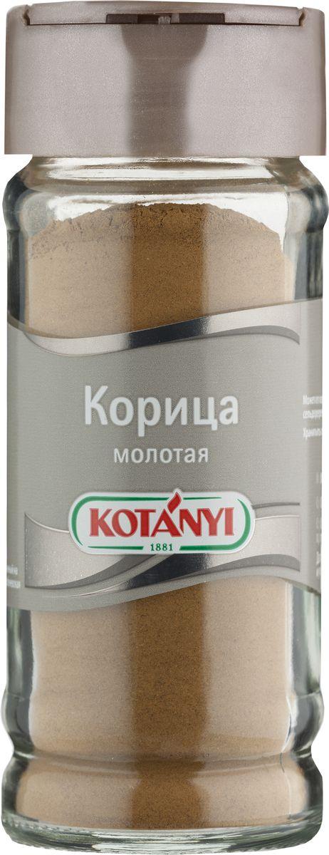 Kotanyi Корица молотая, 37 г