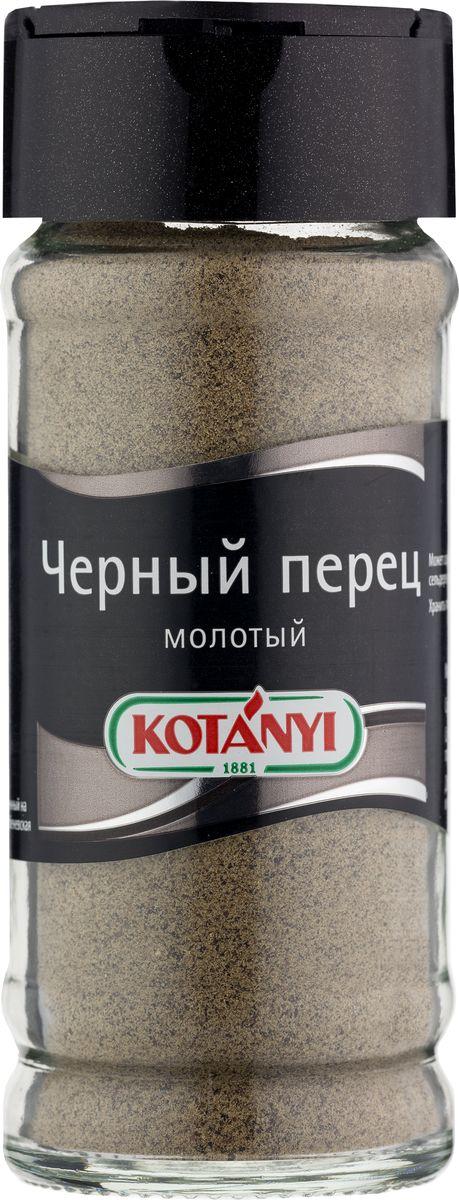 Kotanyi Черный перец молотый, 36 г450411Черный перец называют королем пряностей. Он не только вносит свой неповторимый аромат и острый насыщенный вкус в блюда, но также подчеркивает вкус других ингредиентов. Подходит для приготовления мяса, рыбы, овощей, супов, соусов и заправок. Черный перец также можно использовать для придания пикантности свежим фруктам и выпечке.