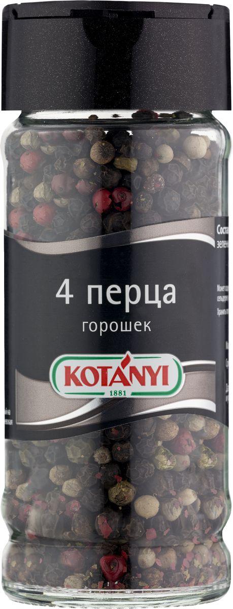 Kotanyi 4 перца, 36 г