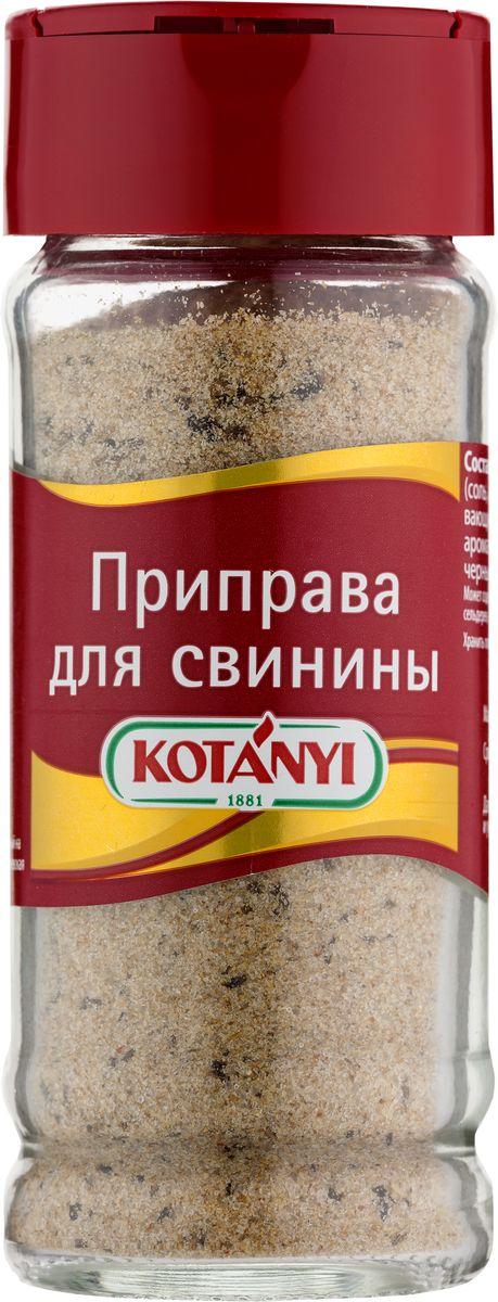 Kotanyi Для свинины, 71 г