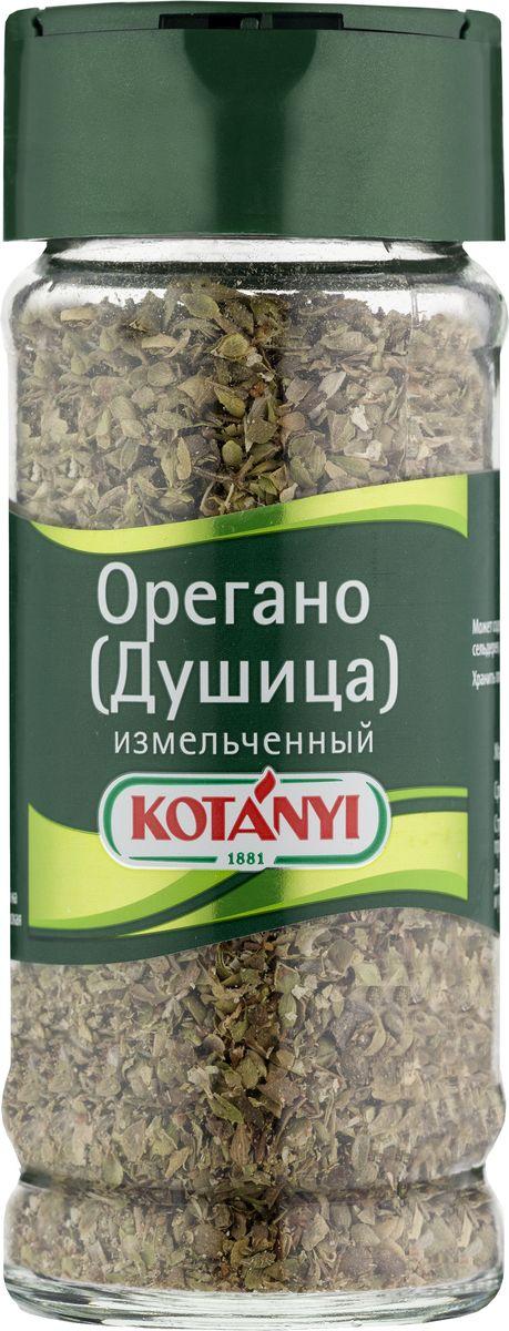 Kotanyi Орегано (душица) измельченный, 8 г451111Орегано обладает пряным, чуть терпким и горьковатым вкусом. Это традиционный ингредиент средиземноморской кухни. Насыщенный эфирными маслами орегано Kotanyi придает блюдам насыщенный аромат и пряный вкус. Орегано хорошо сочетается с тимьяном, базиликом и розмарином. Страна происхождения: Турция. Внимание! Уважаемые покупатели приправа может содержать следы глютеносодержащих злаков, яиц, сои, сельдерея, кунжута, орехов, горчицы, молока (лактозы).