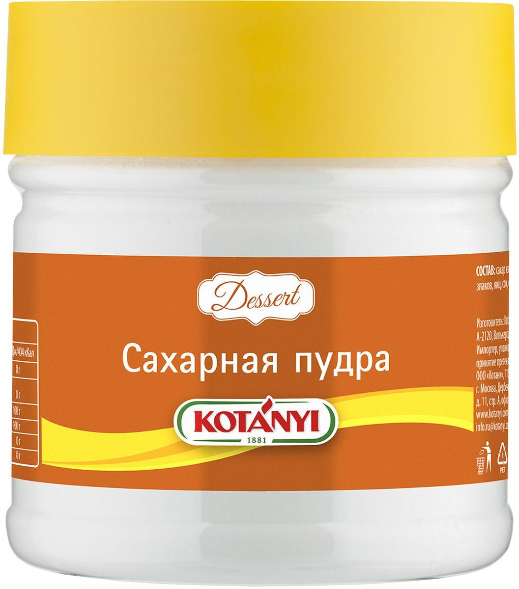 Kotanyi Сахарная пудра, 200 г
