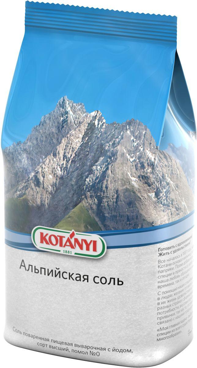 Kotanyi Альпийская соль, 1 кг