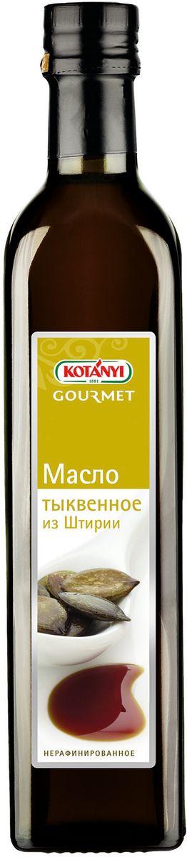 Kotanyi Масло тыквенное, 500 г