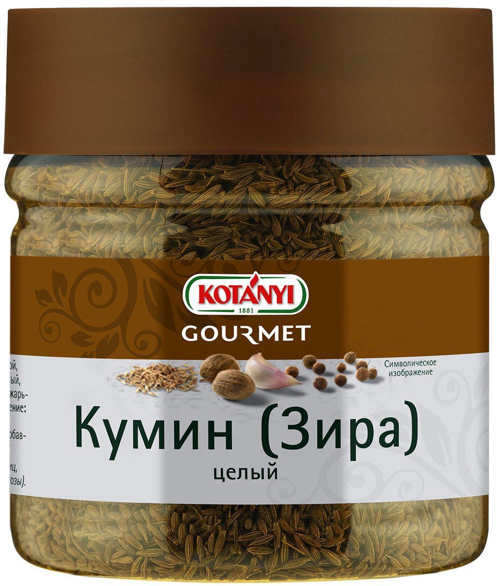 Kotanyi Кумин (зира) целый, 140 г