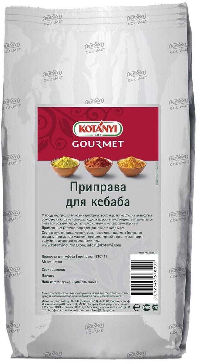 Kotanyi Для кебаба, 1 кг867411Приправа для кебаба придает блюдам характерную восточную нотку. Применение: отлично подходит для любого вида мяса. Пищевая ценность в 100 г: энергетическая ценность 1161 / 276 жиры 4,9 из них насыщенные жирные кислоты 0,8 углеводы 37 из них сахар 25 белки 11 соль 16,0 Может содержать следы глютеносодержащих злаков, яиц, сои, сельдерея, кунжута, орехов, горчицы, молока (лактозы), горчицы. Хранить плотно закрытым в сухом месте.