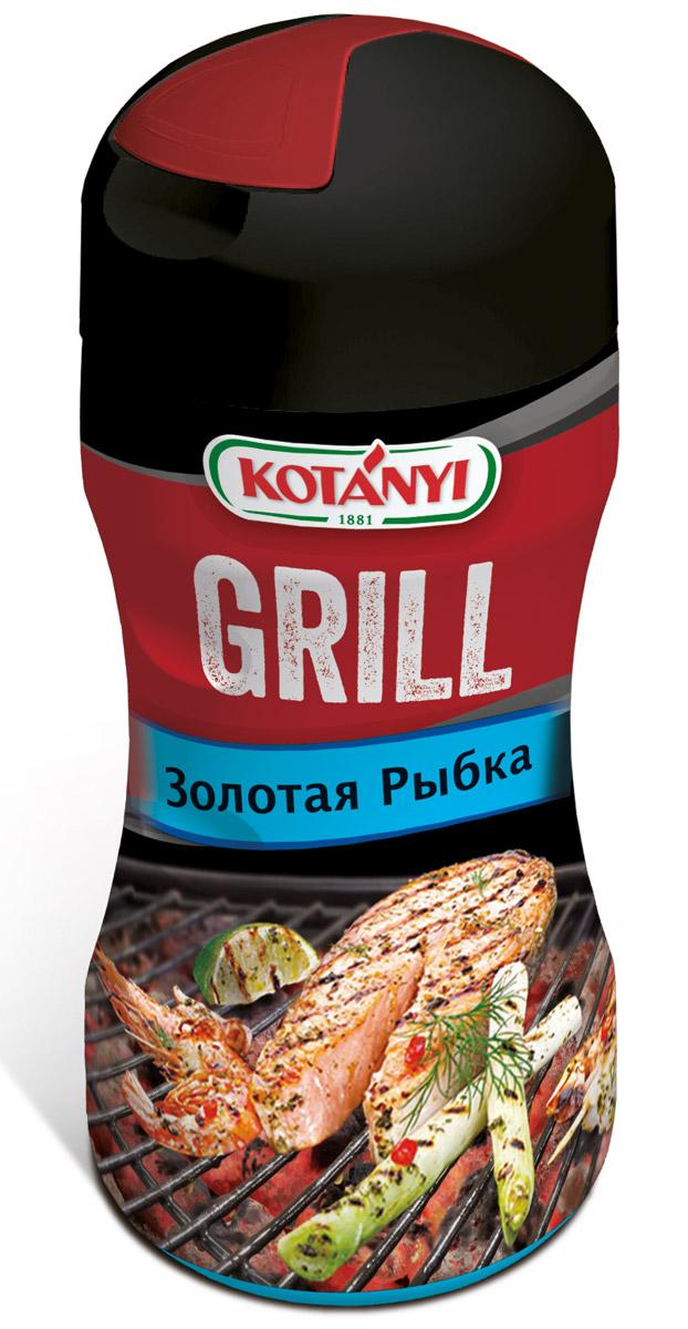 Kotanyi Для гриля и шашлыка золотая рыбка, 80г