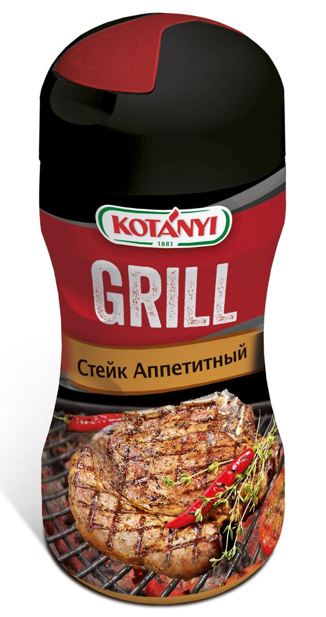 Kotanyi Для гриля и шашлыка стейк аппетитный, 80 г