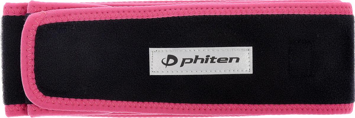 Суппорт для спины Phiten Sport, цвет: черный, розовый, длина 85 смAP200260Суппорт для спины Phiten Sport отлично помогает, разгружая поясницу при беге, при занятии фитнесом или другим видом спорта. За счет усиления кровотока физическая нагрузка покажется вам легче. Жесткий ремень пропитан акватитаном и содержит микротитановые шарики по всей внутренней длине. Пояс обеспечивает компрессионный и фиксирующий эффект в области поясницы при физических нагрузках и беге. Избавит от боли и напряжения. Стимулирует процессы восстановления тканей, поможет скорее перенести период реабилитации после травм спины. Изделие крепится при помощи двух липучек. Такой пояс - наилучший подарок для профессионального спортсмена или спортсмена- любителя, который не только облегчает физические нагрузки в процессе упражнений, но и позже помогает снять напряжение с мышц. Длина: 85 см. Ширина: 6,5 см.