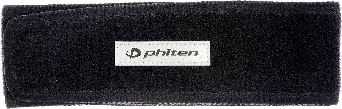 Суппорт для спины Phiten Sport, цвет: черный, длина 85 смAP200060Суппорт для спины Phiten Sport отлично помогает, разгружая поясницу при беге, при занятии фитнесом или другим видом спорта. За счет усиления кровотока физическая нагрузка покажется вам легче. Жесткий ремень пропитан акватитаном и содержит микротитановые шарики по всей внутренней длине. Пояс обеспечивает компрессионный и фиксирующий эффект в области поясницы при физических нагрузках и беге. Избавит от боли и напряжения. Стимулирует процессы восстановления тканей, поможет скорее перенести период реабилитации после травм спины. Изделие крепится при помощи двух липучек. Такой пояс - наилучший подарок для профессионального спортсмена или спортсмена- любителя, который не только облегчает физические нагрузки в процессе упражнений, но и позже помогает снять напряжение с мышц. Длина: 85 см. Ширина: 6,5 см.