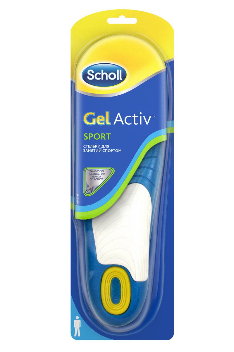 Scholl GelActiv Sport Стельки для занятий спортом для мужчин. Размер 42/476003Удваивает комфорт вашей обуви. Амортизирует удары на протяжении всего дня. Характеристики стельки: мягкий голубой гель для амортизации; более жесткий желтый гель для поддержки свода стопы; стельки смягчают удар ноги при каждом шаге, обеспечивая необходимую поддержку стопы, давая вам энергию, с которой хочется двигаться больше. Превосходная амортизация, уникальная форма, разработанная специально под каждую активность поддержат вас, что бы вы ни делали – работали, занимались спортом или танцевали всю ночь! Обрежьте под свой размер, поместите вместо обычной стельки гелевой стороной вниз. Меняйте стельку каждые 6 месяцев или при первых признаках износа. Можно стирать. 100% термопластичный эластомер. Вес - 175 г.