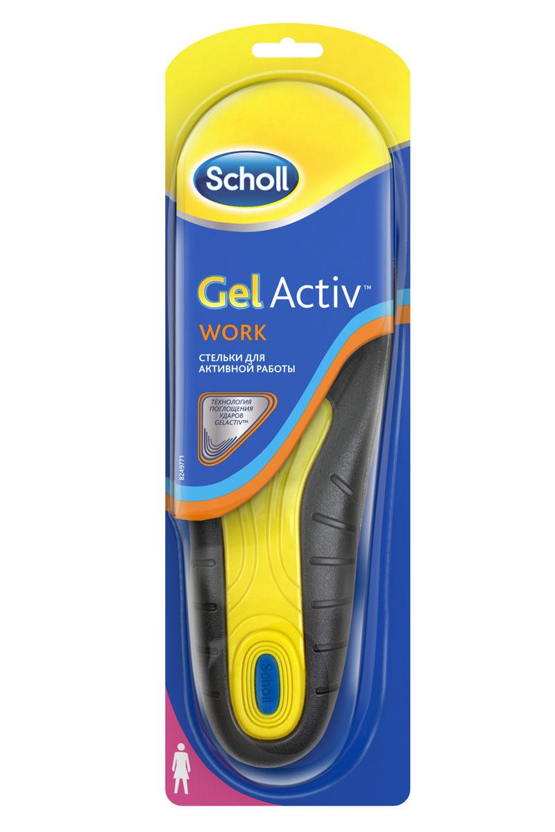 Scholl GelActiv Work Cтельки для активной работы для женщин. Размер 37/416015Удваивает комфорт вашей обуви. Амортизирует удары на протяжении всего дня. Характеристики стельки: мягкий голубой гель для амортизации; более жесткий желтый гель для поддержки свода стопы; стельки смягчают удар ноги при каждом шаге, обеспечивая необходимую поддержку стопы, давая вам энергию, с которой хочется двигаться больше. Превосходная амортизация, уникальная форма, разработанная специально под каждую активность поддержат вас, что бы вы ни делали – работали, занимались спортом или танцевали всю ночь! Обрежьте под свой размер, поместите вместо обычной стельки гелевой стороной вниз. Меняйте стельку каждые 6 месяцев или при первых признаках износа. Можно стирать. 100% термопластичный эластомер. Вес - 124 г.
