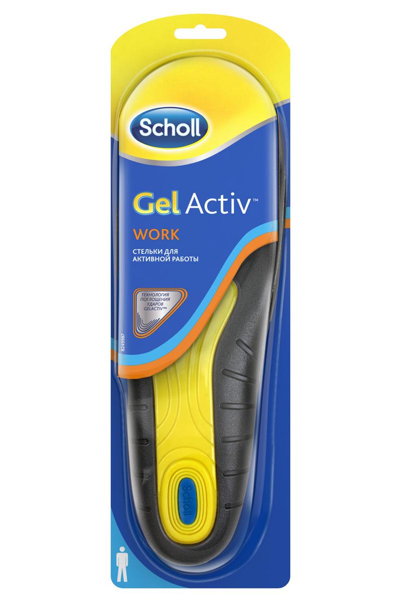 Scholl GelActiv Work Cтельки для активной работы для мужчин. Размер 42/476012Удваивает комфорт вашей обуви. Амортизирует удары на протяжении всего дня. Характеристики стельки: мягкий голубой гель для амортизации; более жесткий желтый гель для поддержки свода стопы; стельки смягчают удар ноги при каждом шаге, обеспечивая необходимую поддержку стопы, давая вам энергию, с которой хочется двигаться больше. Превосходная амортизация, уникальная форма, разработанная специально под каждую активность поддержат вас, что бы вы ни делали – работали, занимались спортом или танцевали всю ночь! Обрежьте под свой размер, поместите вместо обычной стельки гелевой стороной вниз. Меняйте стельку каждые 6 месяцев или при первых признаках износа. Можно стирать. 100% термопластичный эластомер. Вес - 124 г.