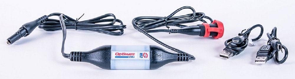 Влагозащищенное USB зарядное устройство