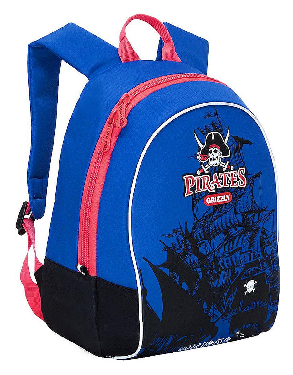 Grizzly Рюкзак детский Pirates цвет черный синий