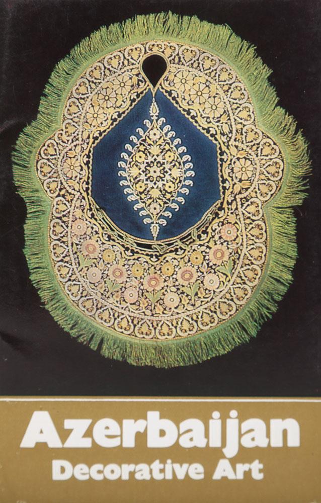 Декоративно-прикладное искусство Азербайджана (Аzerbaijan Decorative Art). Комплект из 16 открыток