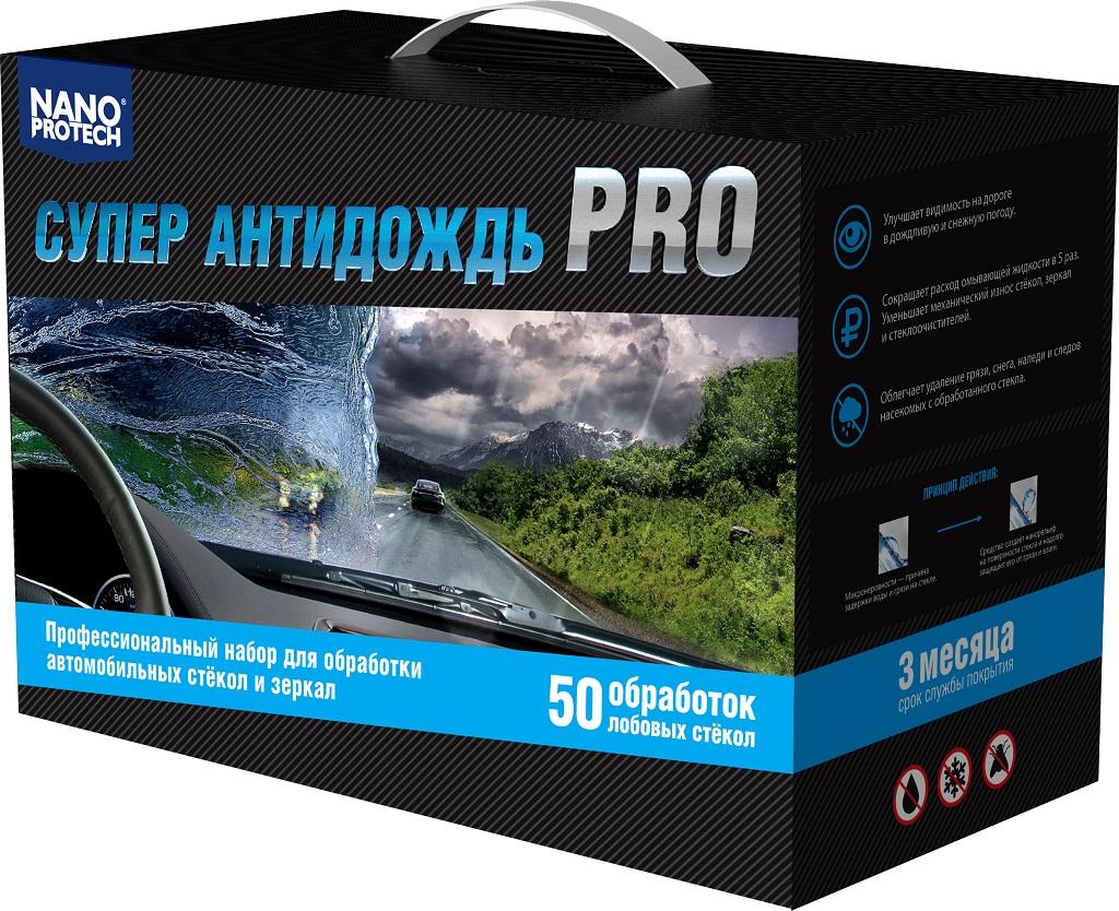 Профессиональный набор Nanoprotech Супер Антидождь для обработки автомобильных стекол и зеркал0815В комплект входят: - флакон с очистителем - триггер-распылитель - 1 комплект перчаток - 100 салфеток для очистки стекла - 50 салфеток с нанопокрытием - 2 полировочных полотенца. Назначение: Профессиональное средство, обеспечивающее долговременную (до 3-х месяцев) защиту стекол и зеркал автомобиля от дождя, грязи, снега и механического износа. Свойства: Микронеровности – причина задержки воды и грязи на стекле. Средство создает нанорельеф на его поверхности, обеспечивая эффект лотоса. Прочное невидимое нанопокрытие надолго защищает от грязи и влаги.