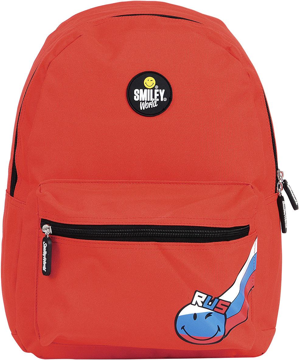 Proff Рюкзак детский Smiley Football цвет красныйFO16-BP-01Детский рюкзак Smiley Football - это красивый и удобный рюкзак, который подойдет всем, кто хочет разнообразить свои будни. Рюкзак выполнен из плотного материала и оформлен яркой аппликацией. Рюкзак имеет одно основное вместительное отделения на молнии. Внутри отделения расположен мягкий карман для планшета или ноутбука, два открытых кармана для мелочей, два фиксатора для канцелярских принадлежностей и лента с карабином для ключей. На лицевой стороне расположен объемный накладной карман на молнии. Рюкзак также оснащен удобной прорезиненной ручкой для переноски. Широкие лямки можно регулировать по длине. Многофункциональный детский рюкзак станет незаменимым спутником вашего ребенка.