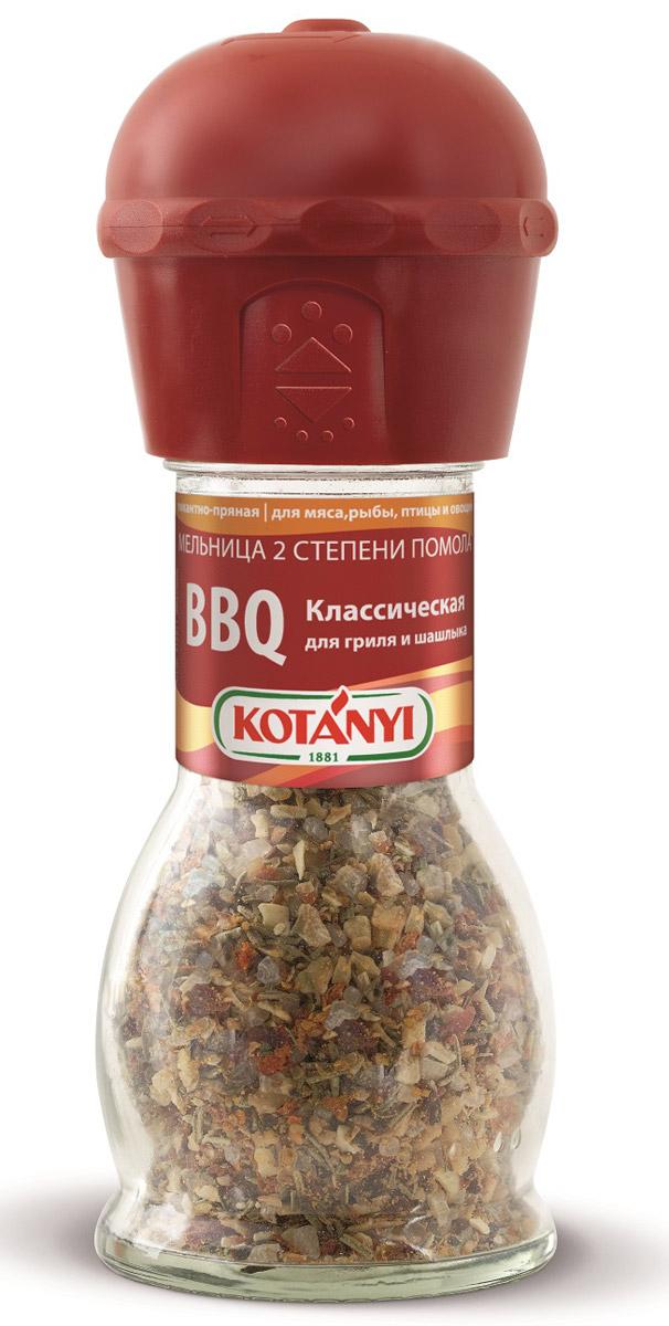 Kotanyi BBQ классическая для гриля и шашлыка, 44 г