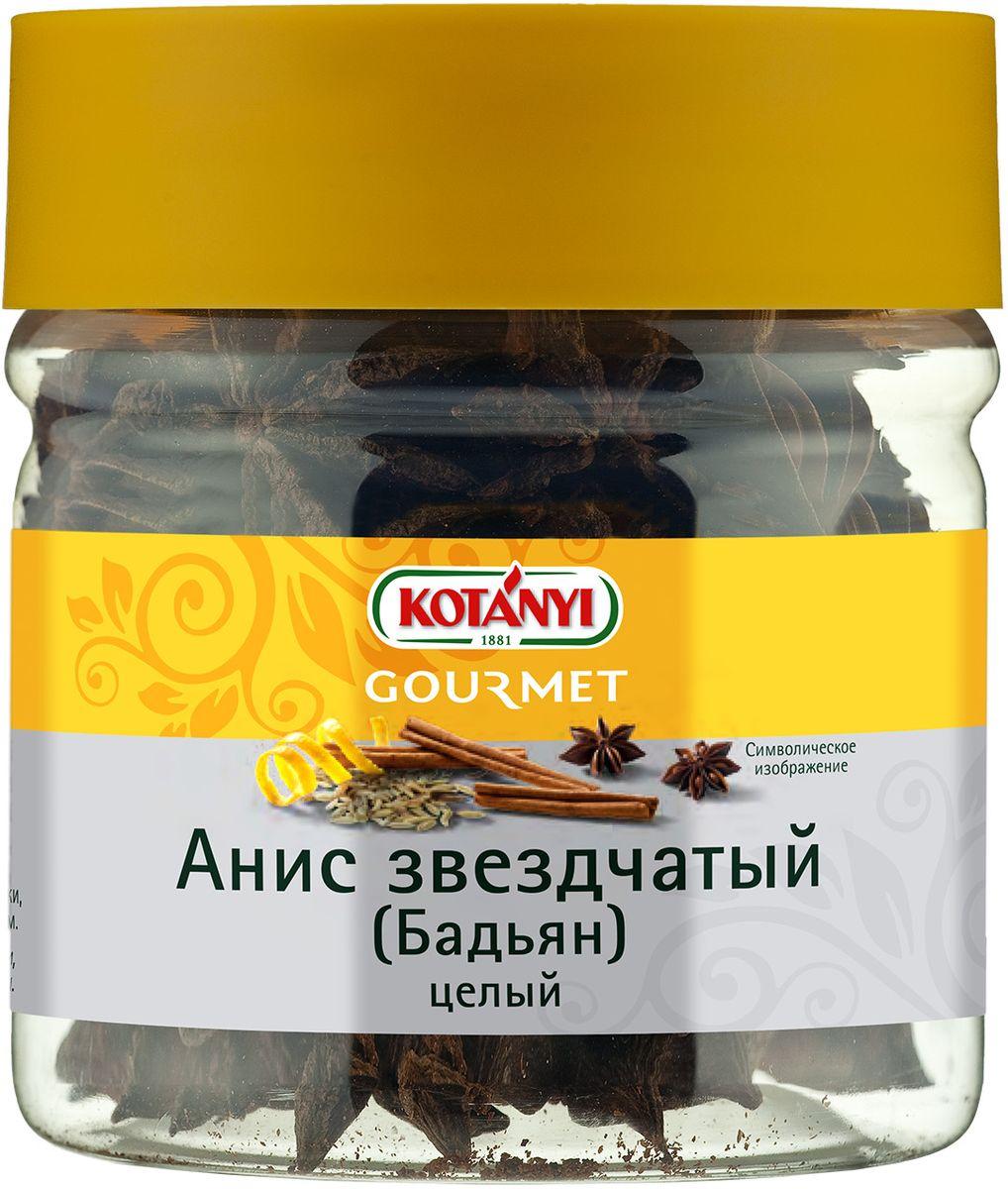 Kotanyi Анис звездчатый (бадьян) целый, 70 г739011Звездчатый анис (бадьян) Kotanyi придает блюдам сладковатый, пряный вкус, напоминающий вкус лакрицы. Он незаменим в индийской и китайской кухне. Звездчатый анис Kotanyi подходит как для основных блюд, так и для десертов. Придает тонкий аромат всем видам выпечки, курице, свинине, а также супам, соусам, пуншу и ликерам.