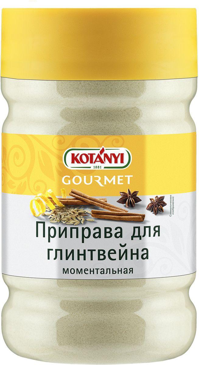 Kotanyi Для глинтвейна, 1,06 кг250111Приправа для глинтвейна моментальная Kotanyi содержит специи, которые традиционно добавляют в глинтвейн, грог и пунш. Она полностью растворяется и может также использоваться для приготовления печеных фруктов и штруделя. Применение: из 1 банки можно приготовить 180 порций напитка (1 ст. л. на 250 мл вина). Пищевая ценность (содержание в 100 г продукта) энергетическая ценность 1654 / 394 жиры 0 из них насыщенные жирные кислоты 0 углеводы 96 из них сахар 94 белки 0,1 соль 0 Может содержать следы глютеносодержащих злаков, яиц, сои, сельдерея, кунжута, орехов, горчицы, молока (лактозы), горчицы. Хранить плотно закрытым в сухом месте.