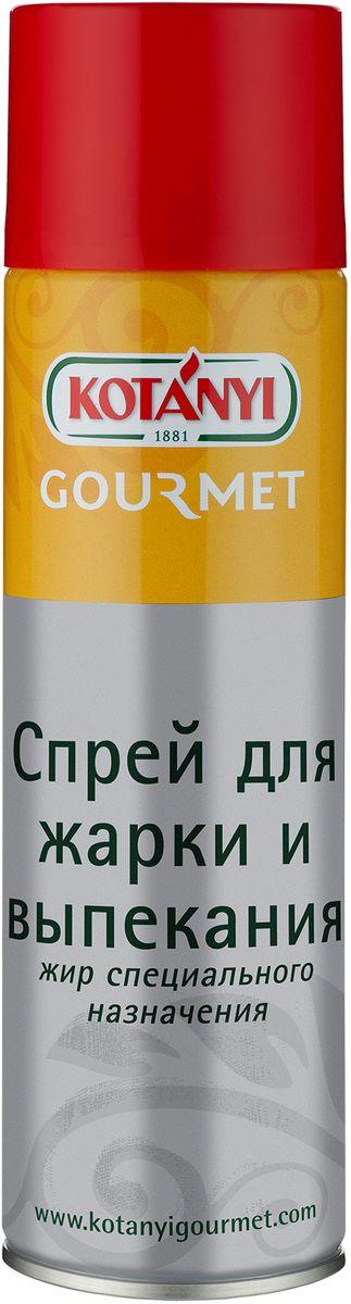Kotanyi Спрей для жарки и выпекания, 500 г854411Спрей для жарки и выпекания препятствует пригоранию пищи. Применение: жидкий растительный жир с добавлением воска для смазки противней и форм для выпечки. Не оставляет постороннего запаха и вкуса в готовом изделии. Перед использованием встряхните. Распыляйте с расстояния 20-30 см. Подходит для посуды из любого материала. Изготовлено в соответствии с ТР ТС 024/2011 Технический регламент на масложировую продукцию. Пищевая ценность в 100 г энергетическая ценность 3697 / 899 жиры 99,8 из них насыщенные жирные кислоты 17,1 углеводы 0,2 из них сахар 0 белки 0 соль 0 Массовая доля жира 99,8%. Насыщенные жирные кислоты - 17,1%, трансизомеры жирных кислот - не более 2% от содержания жира. Может содержать следы сои. Хранить в сухом месте при температуре не выше 25°C. Осторожно! Баллончик под давлением. Не нагревать свыше 50°C. Не распылять на открытый огонь.