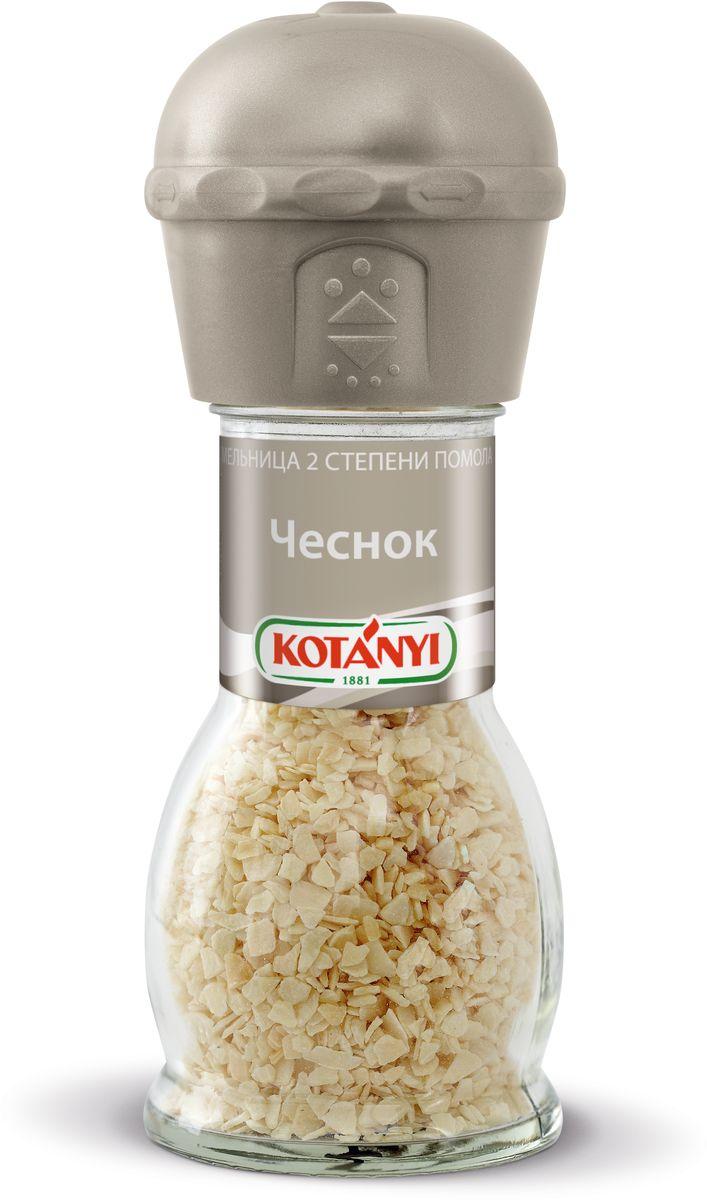 Kotanyi Чеснок, 48 г413511Чеснок обладает пикантным, немного жгучим и чуть сладковатым вкусом. Чеснок - это неотъемлемый ингредиент средиземноморской и азиатской кухни. Чеснок Kotanyi придаст вашим блюдам такой же неповторимый вкус и аромат, как и свежий чеснок. Мельница имеет две степени помола.