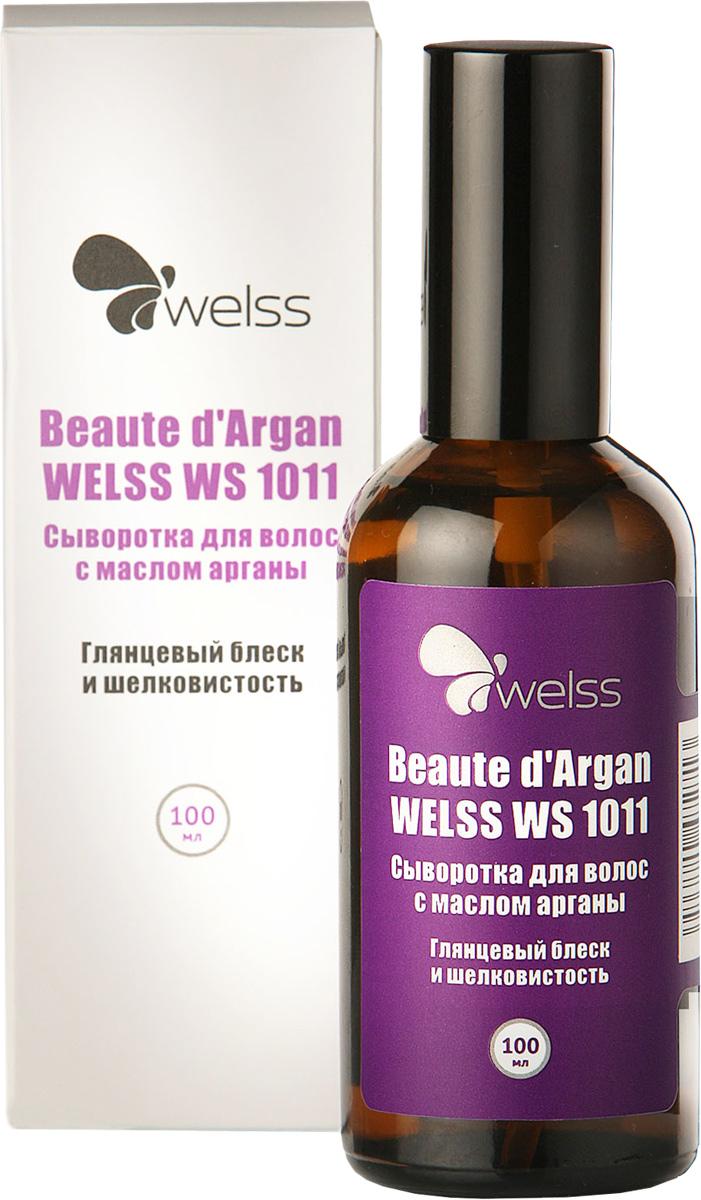 Сыворотка для волос с маслом арганы Beaute d`Argan WELSS WS 1011, 100млWS 1011Уникальная формула несмываемой сыворотки для волос глубоко питает и восстанавливает поверхность волос, придает вашим локонам здоровый ухоженный вид, глянцевый блеск и шелковистость.Защищает от солнца, ветра , мороза и от воздействия других вредных факторов окружающей внешней среды