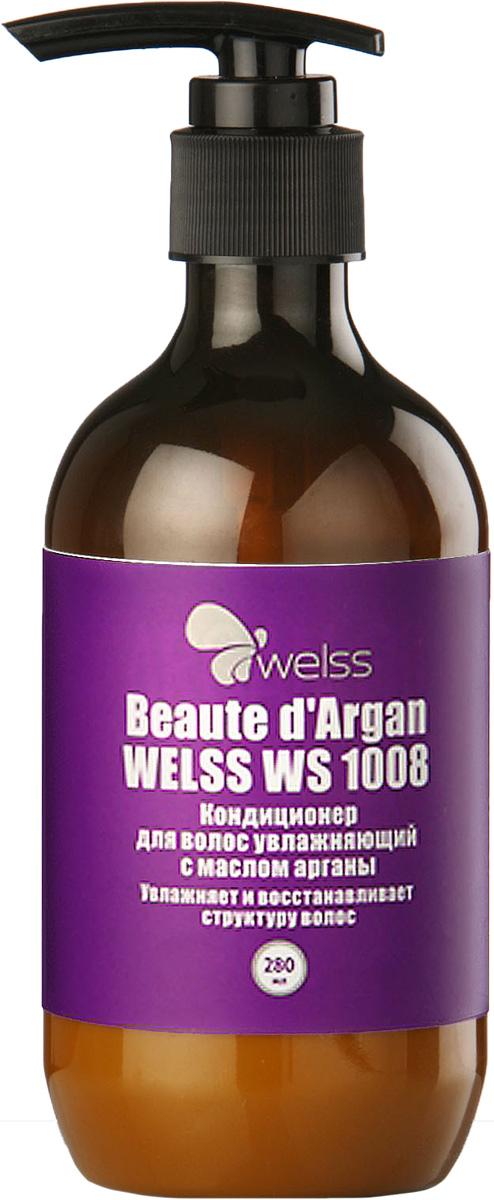 Кондиционер для волос увлажняющий с маслом арганы Beaute d`Argan WELSS WS 1008, 280млWS 1008Уникальная формула кондиционера увлажняет и восстанавливает волосы, поврежденные после окраски и химической завивки, возвращая им их естественную силу и здоровье. Кондиционер, глубоко проникая в структуру, предает волосам мягкость, сияние и шелковистость.