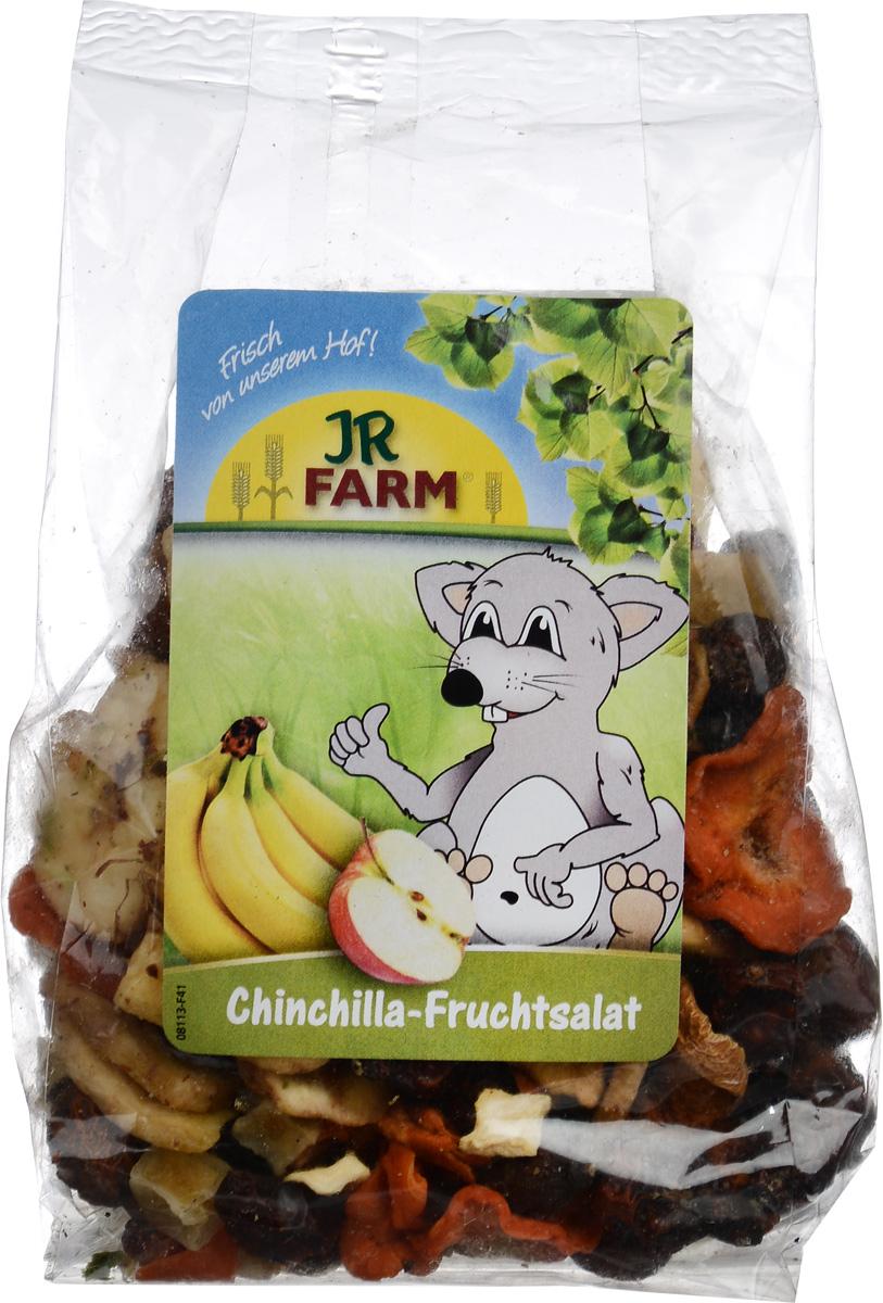 Лакомство для шиншилл JR Farm Фруктовый салат, 125 г36532Лакомство для шиншилл JR Farm Фруктовый салат - это фруктовая смесь без добавления сахаров и консервантов. Богата витаминами, натуральные компоненты способствуют сохранению здоровья и привносят разнообразие в каждодневную диету шиншилл. Состав: плоды шиповника, бананы, яблоки, морковь, картофель, пастернак, ягоды рябины, лук-порей. Гарантированный анализ: протеин - 5,4%, жиры - 10,3%, клетчатка - 9,4%, зола - 3,6%. Вес: 125 г. Товар сертифицирован.