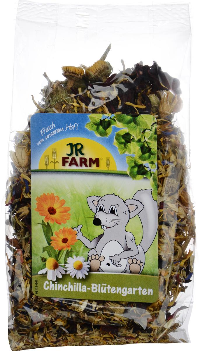 Лакомство для шиншилл JR Farm Цветочный сад, 50 г02342Лакомство для шиншилл JR Farm Цветочный сад содержит большое количество клетчатки и мало калорий. Специально подобранные ингредиенты, такие как ромашка, хмель или календула, не только придают приятный аромат и вкус лакомству, но и также укрепляют иммунную систему животного. Состав: лепестки ноготков (календулы), лепестки гибискуса, лепестки ромашки, лепестки розы, лепестки василька, хмель. Гарантированный анализ: протеин 11,3%, жиры 3,1%, клетчатка 31,8%, зола 7,2%. Товар сертифицирован.