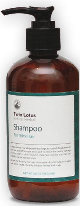 Twin Lotus Шампунь Natural (Растительный : питание и блеск для жирных,густых волос), 250 мл0032