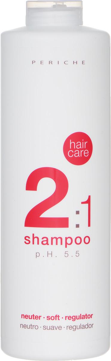 Periche Personal Шампунь-концентрат 2:1 нейтральный Shampoo 2:1 p.H. 5.5 950 мл657256Periche Personal Шампунь-концентрат 2:1 нейтральный Shampoo 2:1 p.H. 5.5 Шампунь с нейтральным рН прекрасно подходит для всех типов волос. Отлично очищает волосы, не повреждая жировой баланс, который очень важен для выработки секрета сальных желез и для капиллярной структуры волос.