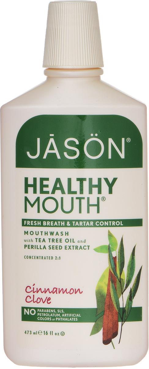 Jason Ополаскиватель для рта