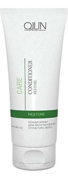 Ollin Кондиционер для восстановления структуры волос Care Restore Conditioner 200 мл723306/4620753727076Кондиционер для восстановления структуры волос Ollin Care Restore Conditioner создан по системе гидроконтроль. Увлажняет, питает, смягчает, кондиционирует и разглаживает поверхность волоса. Подходит для ежедневного применения. Активные вещества растительного происхождения кондиционера для восстановления Ollin обеспечивают оптимальный уход за структурой волоса. Растительные протеины и провитамин В5 добавляют прочность повреждённым волосам. Результат: мягкие, блестящие и послушные волосы.