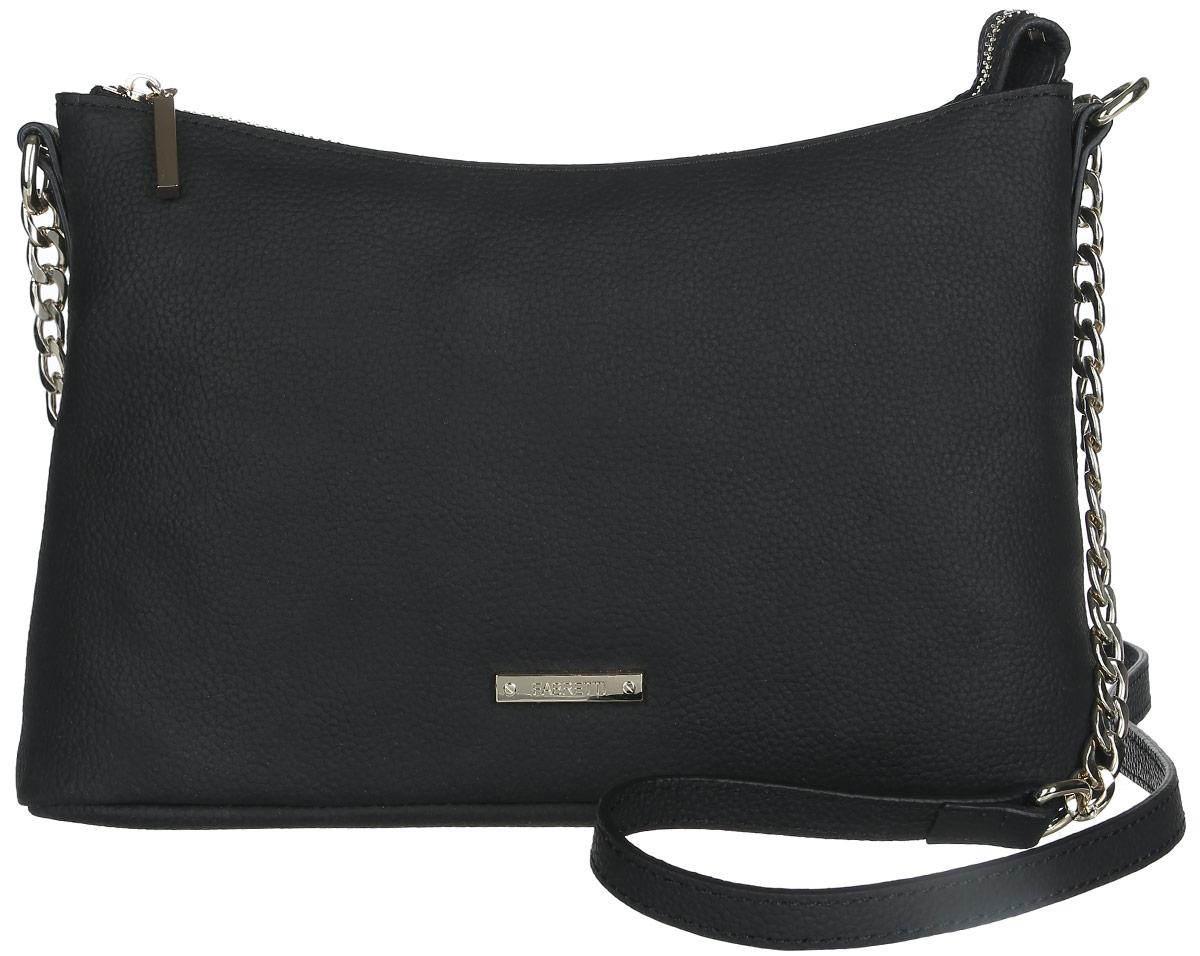 Сумка женская Fabretti, цвет: черный. N2557N2557-blackСтильная женская сумка Fabretti выполнена из натуральной кожи зернистой фактуры и оформлена металлической пластиной логотипа бренда. Изделие содержит одно отделение, которое закрывается на застежку-молнию. Внутри расположены два накладных кармашка для мелочей, карман-средник на застежке-молнии и два врезных кармана на молнии. Снаружи, на задней стороне сумки, расположен врезной карман на застежке-молнии. Сумка оснащена несъемным плечевым ремнем, который можно регулировать по длине. Ремень декорирован у основания металлическими цепочками. Прилагается фирменный текстильный чехол для хранения изделия. Оригинальный аксессуар позволит вам завершить образ и быть неотразимой.