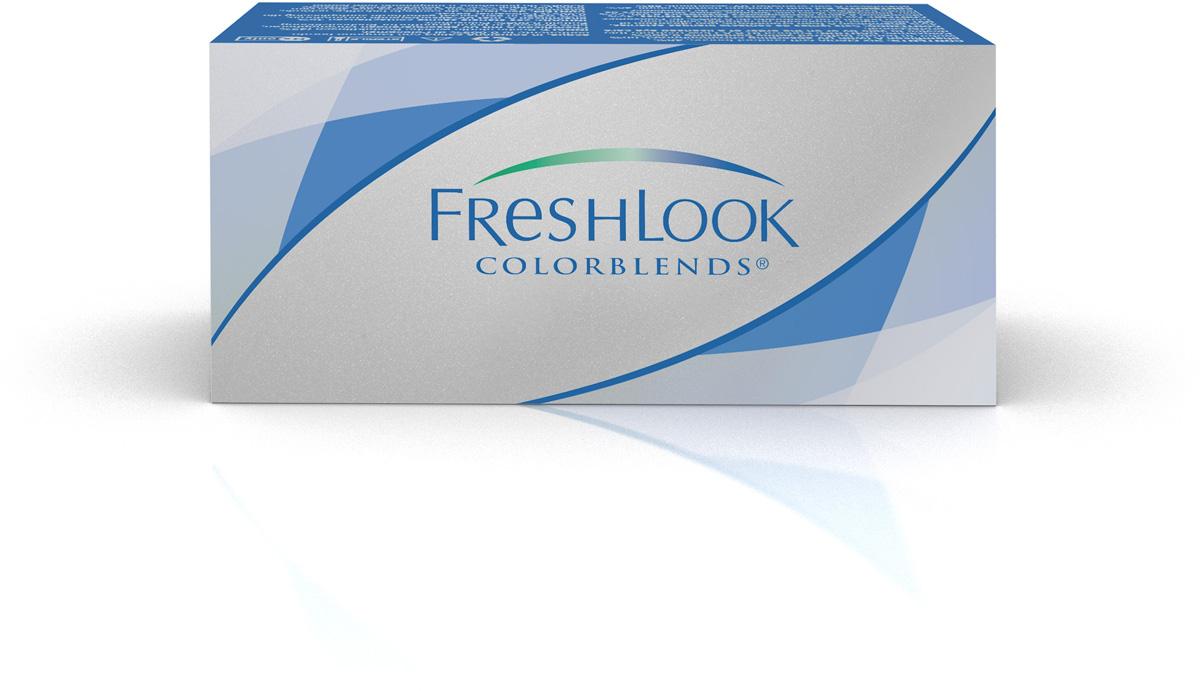 Аlcon контактные линзы FreshLook ColorBlends 2шт -4.25 Brilliant Blue31746678Мягкие контактные линзы