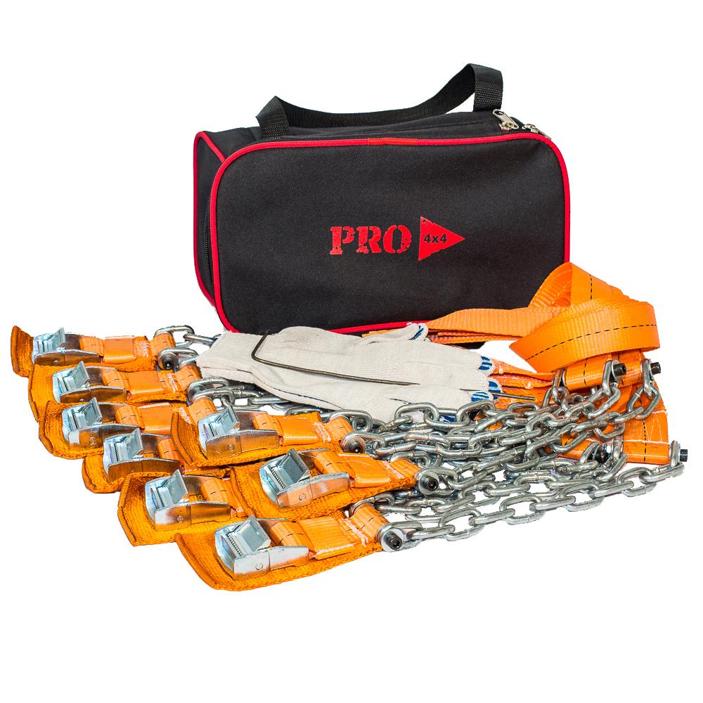 Браслеты противоскольжения PRO-4x4 Medium, для кроссовера, 8 штPRO-BPS-000208Браслеты противоскольжения будут незаменимыми помощниками во время выездов на природу, на охоту или рыбалку, поездок в деревню и на дачу. Технические характеристики браслетов PRO-4х4: Размер шин: от 205/55 до 275/85 Размер диска (радиус): от R14 до R19 Вес: 5.56 кг. Длина браслета: 108 см. Длина ленты: 68.5 см. Ширина ленты: 3.5 см. Длина цепи: 28 см. Толщина цепи: 6 мм. Защита диска: спец. накладка Материал замка: цинковый сплав Применяется для а/м массой до 3500 кг.