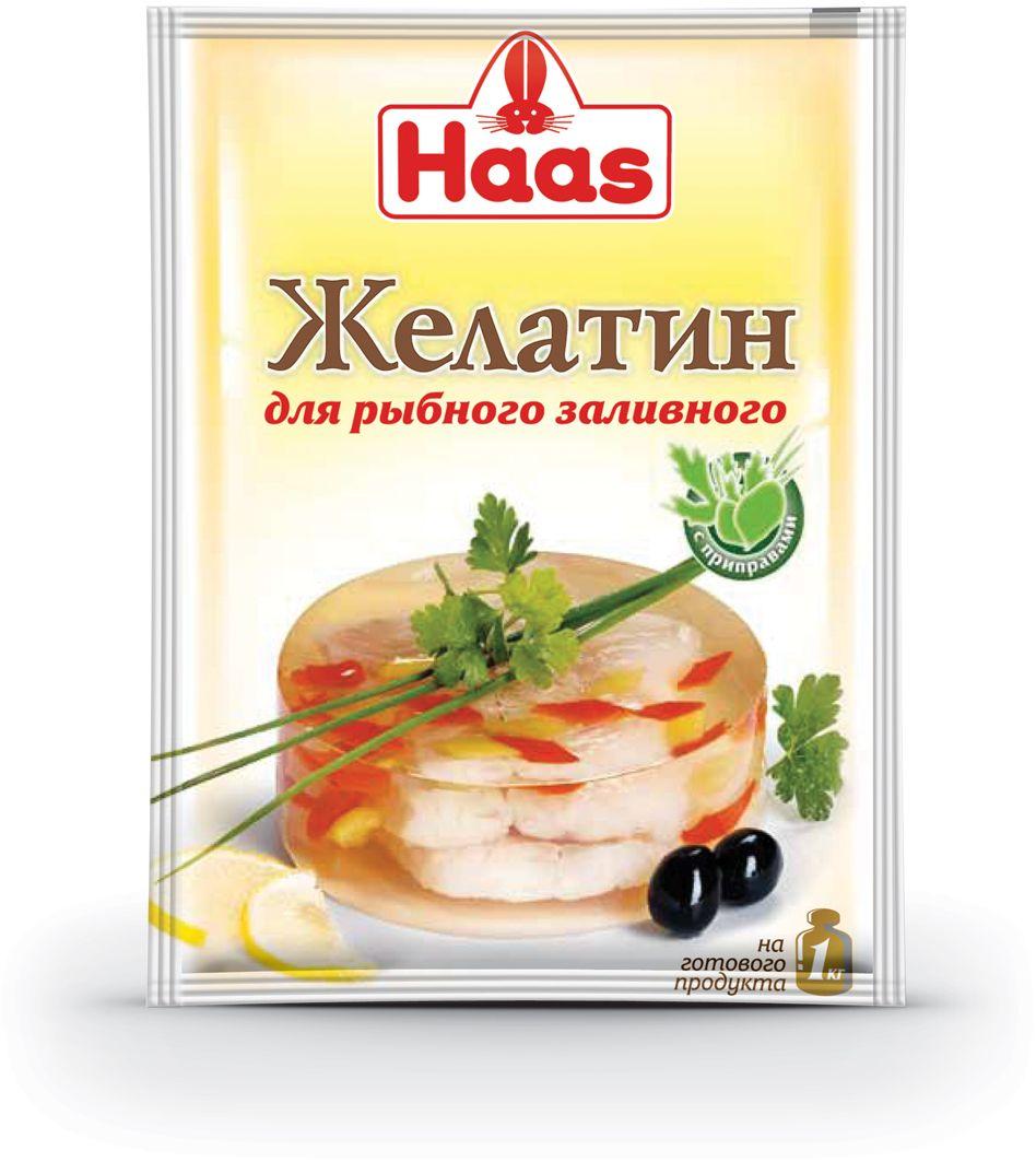 Желатин с приправами обеспечивает блюду: сбалансированный вкус, простоту в приготовлении