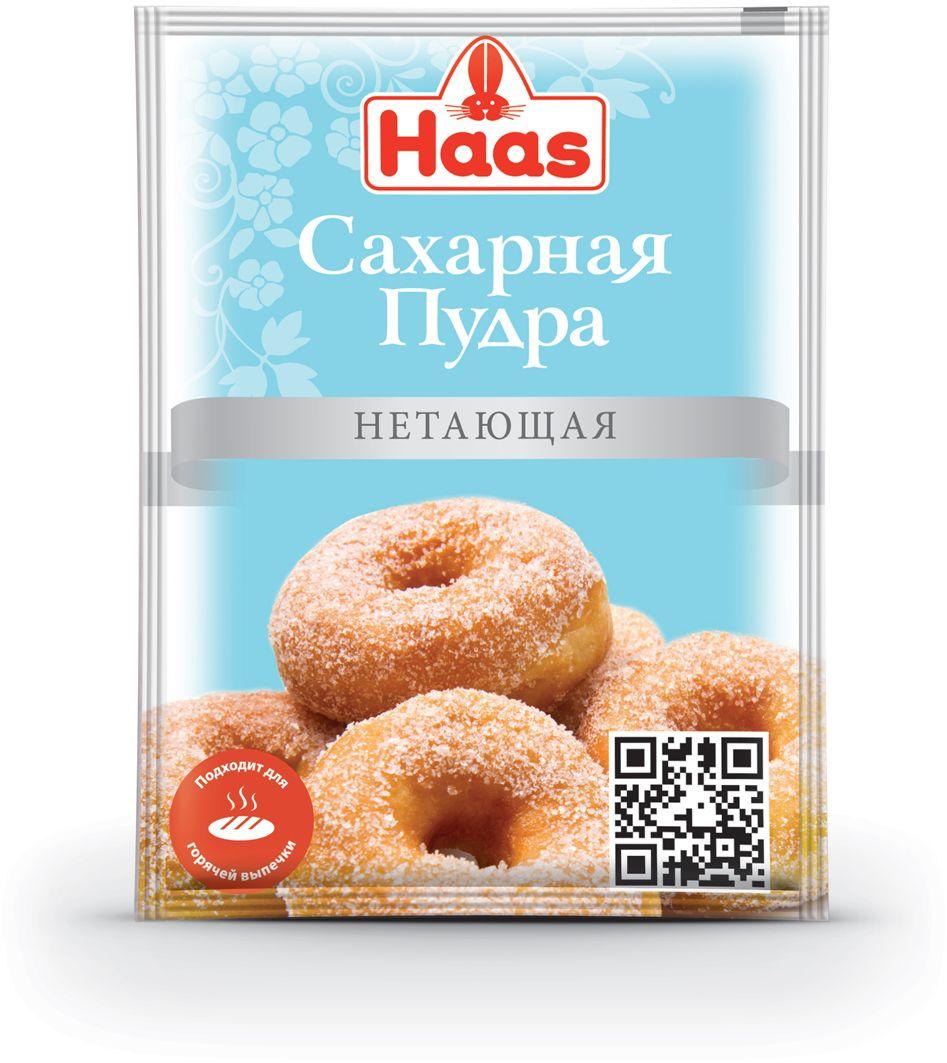 Нетающая сахарная пудра ХААС используется в качестве декоративной посыпки для выпечки и десертов. Она не тает, не впитывается и не растекается даже на поверхности горячих и приготовленных во фритюре изделий.