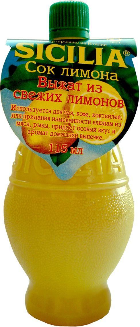 Sicilia сок лимонный, 115 мл